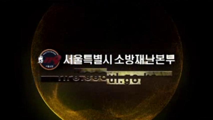 2012위험예지1(서울)