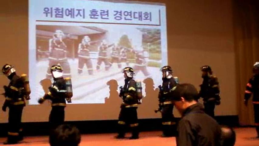 위험예지훈련 인천