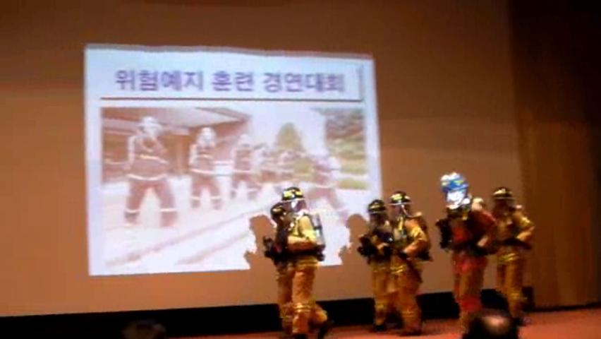 위험예지훈련 서울