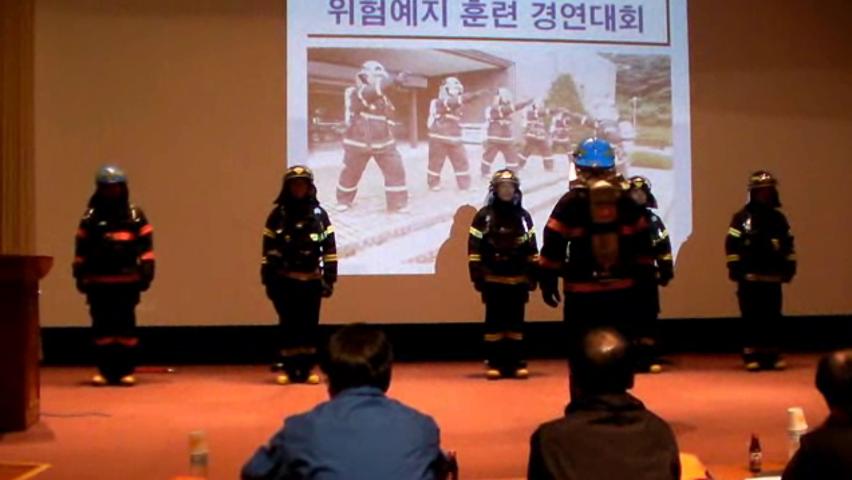 위험예지훈련 전북